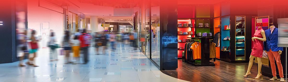 corsia centro commerciale